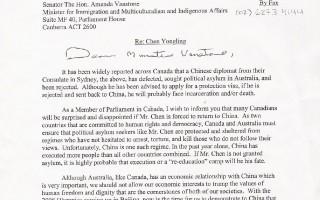 加國議員致函澳移民部長 籲保護陳用林