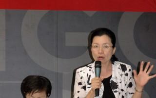 响应全球退出中共风潮  台湾不缺席