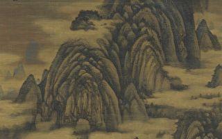 神山五百年开裂一次 修道人有缘服石髓
