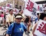 6月25日芝加哥千人遊行慶祝250萬人退出中共。(大紀元)