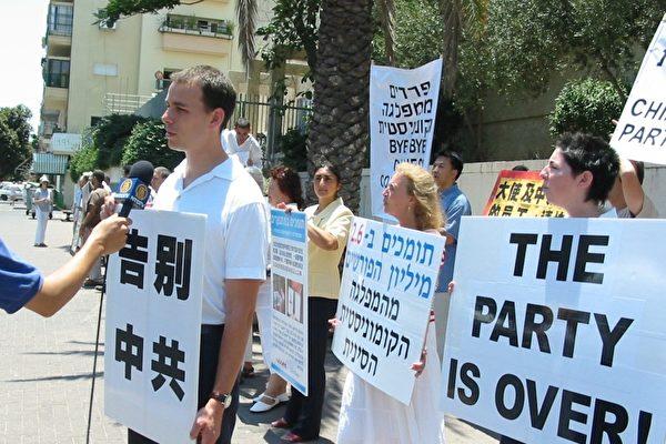 大纪元时报发言人 Gilad Slonim 先生接受媒体采访(大纪元)