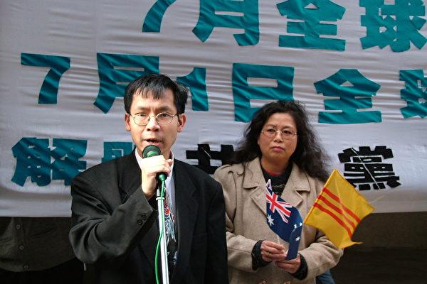 越南人权组织的代表怀特博士(大纪元)  <p><figcaption class=