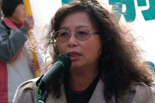 澳洲越南联合会纽省分会代表Anh Pham女士在中国城集会演讲(大纪元)<br /><figcaption class=
