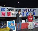 墨尔本七一全球退党日传九评