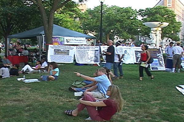 露天音乐会声援7月1日退党日和7月退党月。大纪元新闻图片。
