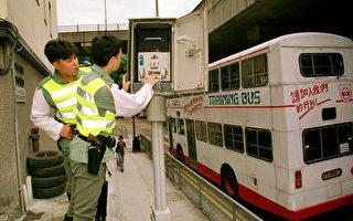 香港衝紅燈罰則反對聲中通過