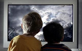 研究:儿童看电视导致学习能力下降