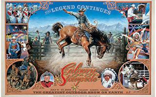 盛大节日: 加拿大卡尔加里牛仔节