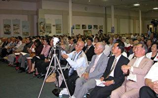 南加侨界纪念七七事变暨抗战胜利六十周年