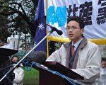 6月26日, 陈用林在悉尼贝尔莫公园大型集会中。(大纪元图片)
