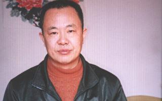 張林:黑暗無邊的中共司法(2)