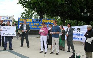 国际人权代表:九评唤醒许多中国人