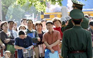 【新闻看点】中共渗透拖累 中国学生美签遇阻
