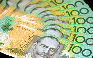疫情中西澳投1.54億 救濟租客、房東和建築業