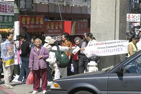 舊金山市區街口人潮不斷。