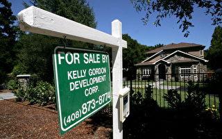 移民帶動美國房地產市場持續走俏