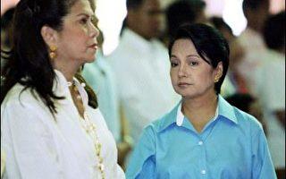 菲律賓總統可能願出席調查舞弊真相委員會