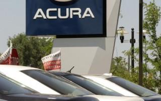 本田Acura車商 (Getty Images 2005-7-19)