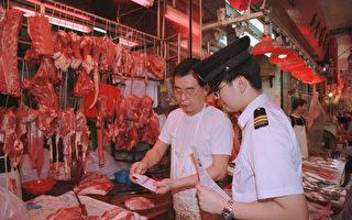 政府:無打算禁入口四川凍豬肉