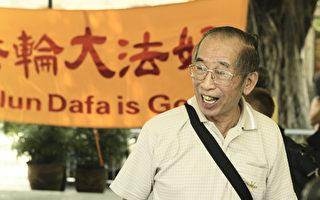 新唐人記者國內親屬被抓 港社會關注