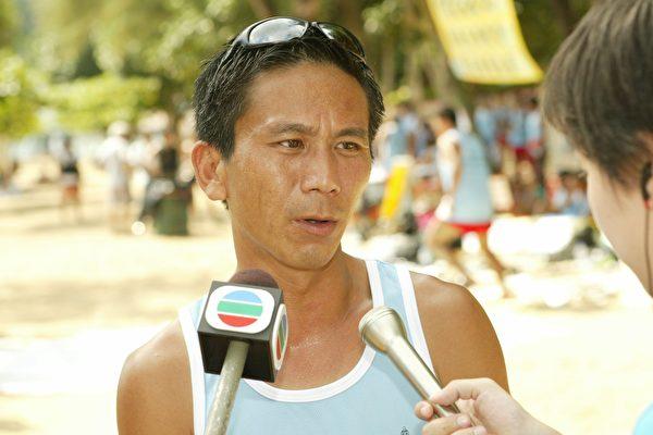 香港七百救生員罷工反外判
