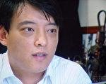 郝凤军,原先在天津市公安局国内安全保卫局610办公室一级警司。他给华府声援退党集会发来书面发言。大纪元资料图片。