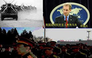 【热点互动直播】中共军队的核威胁(一)