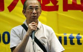 司徒華於7月17日參加聲援300萬人退黨集會遊行。(大紀元資料圖片)