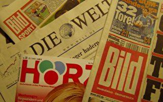 德国报业电视大并购  媒体多元化受质疑