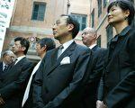 大律師公會指秘密監察授權來源不在特首(香港大紀元資料圖片)