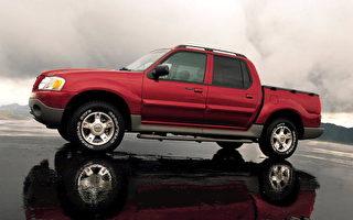 2005上半年十大美國暢銷車款排行