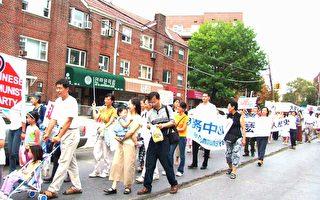 組圖:法拉盛大游行賀400万退黨