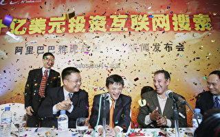 美商漸染中國賄賂商道 貿促民主失效