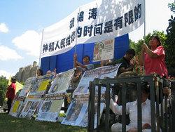 9月1日,在中國駐美大使館前的請願呼籲。(大紀元)
