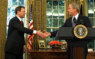 布什提名羅伯茨任高院首席大法官