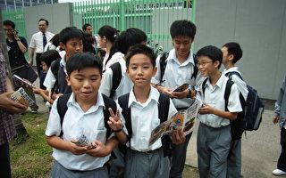 香港新界南青少年涉黑帮犯罪增