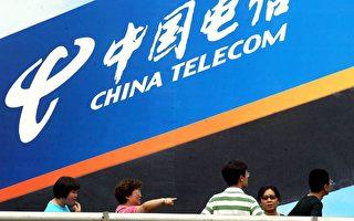美参院:政府对中资电信商监督不力