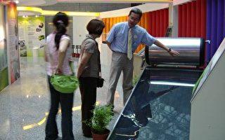 「再生能源、乾淨地球」應用展 高雄工博館展出