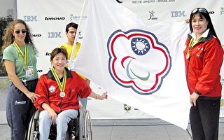 轮椅运动会 台湾一日夺十牌