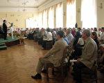 烏克蘭九評研討會