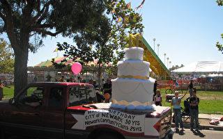 组图﹕加州纽市市庆大游行 体现社区和谐