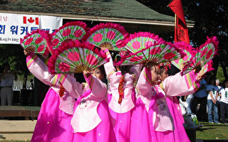 韩传统文化在加拿大——礼仪‧歌舞‧跆拳道‧泡菜