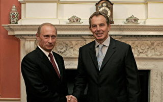 普京布莱尔同赞俄与欧盟关系更上层楼