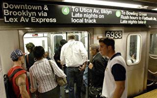 紐約地鐵遭恐怖攻擊威脅 加強警戒