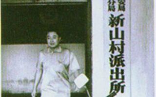 儿被重庆公安打死 李裕芬鸣冤22年