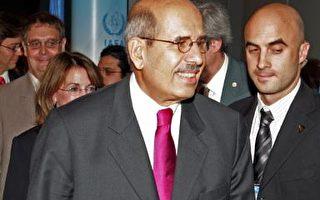 反核人士:IAEA获得和平奖是个不好笑的笑话