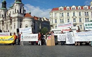 布拉格退党活动获前总统支持