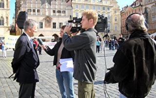 退党游行为捷克电视台的新闻点