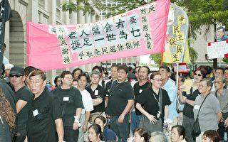 港施政報告在抗議聲中出台