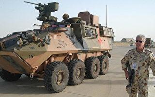 澳洲駐伊拉克南部軍隊首次遭到襲擊